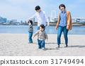 家庭沙灘 31749494