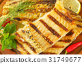 Grilled carp fillets 31749677