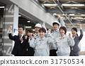 ภาพธุรกิจโลจิสติกส์คลังสินค้า 31750534