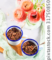 Red quinoa with vegetables in mugs 31750850