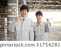 Logistics warehouse business image 31754281