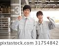 Logistics warehouse business image 31754842