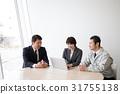 會議企業形象 31755138