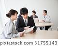 會議企業形象 31755143