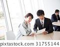 會議企業形象 31755144
