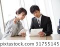 會議企業形象 31755145