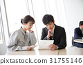 Meeting business image 31755146