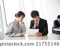 會議企業形象 31755146