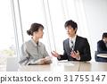 會議企業形象 31755147