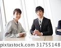 會議企業形象 31755148