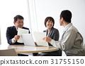 會議企業形象 31755150
