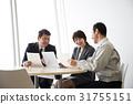 會議企業形象 31755151