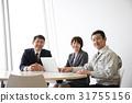 會議企業形象 31755156