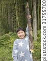 เด็กหญิงยกหน่อไม้ 31755700
