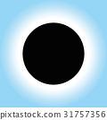 Solar Eclipse Icon Symbol 31757356