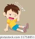 Boy sitting have Dizziness 31758851