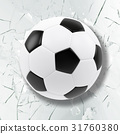 Sport illustration with soccer ball coming in 31760380