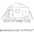 Camper on a background of mountains. 31761017