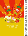 new year's card, year of the dog, material for new year's cards 31761310
