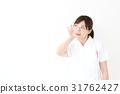 護士 一個年輕成年女性 女生 31762427