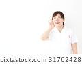 護士 一個年輕成年女性 女生 31762428