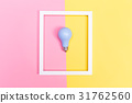 Colored lightbulb on a duotone background 31762560