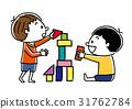 孩子:玩积木 31762784
