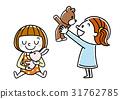 孩子:玩填充動物 31762785