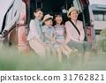 family, car, drive 31762821