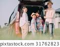 family car drive 31762823