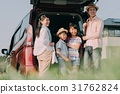 family car drive 31762824