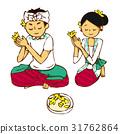 여성, 리조트, 아시아 31762864