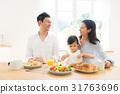 家庭早餐 31763696