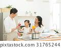 가족 요리 31765244