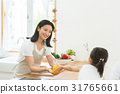 가족의 식탁 31765661