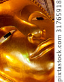 Reclining Buddha gold statue , Bangkok 31765918