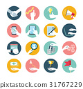 Flat vector collection of hand icon for HR process 31767229
