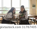 高中女生 朋友 夥伴 31767405