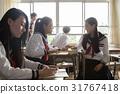 在假期期间自学的女子高中生 31767418