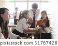 在假日期間,高中學生觀看參考書 31767428