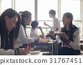 高中生 教室 吃 31767451