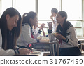 高中生 教室 吃 31767459