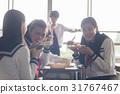 高中生 教室 吃 31767467