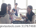 高中生 教室 吃 31767468