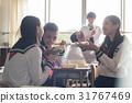 高中生 教室 吃 31767469