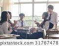 高中生 教室 吃 31767478