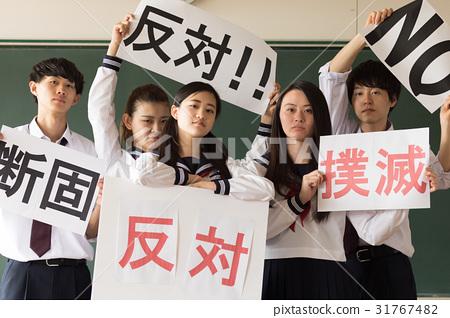 高中生抗议 31767482