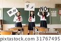 高中生抗議 31767495