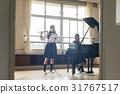 高中女生 长笛 俱乐部活动 31767517