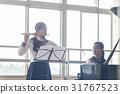 高中女生 长笛 演奏 31767523
